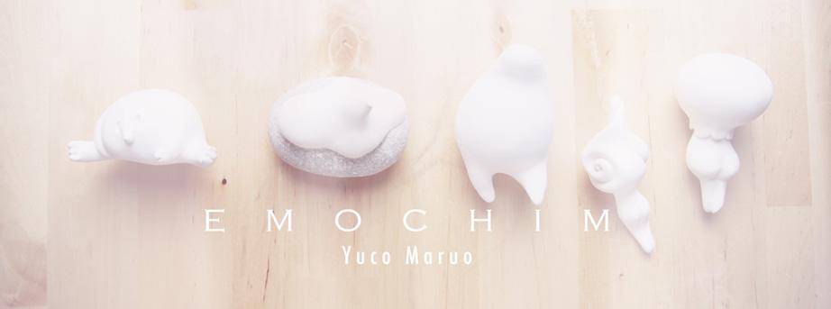 catch_Emochim