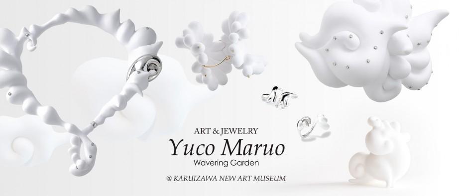 Art & Jewelry – Wavering Garden –  at KARUIZAWA NEW ART MUSEUM
