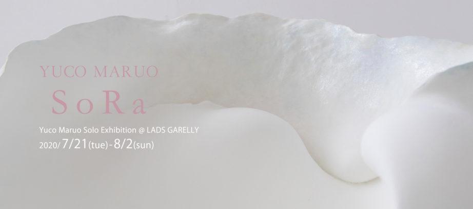 個展 [ SoRa ]@大阪LADS GALERRY
